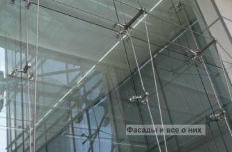 Виды остекления: модульное, структурное, вантовое фото