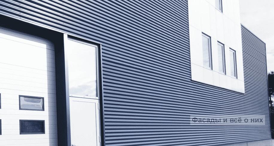 Фасадный профлист