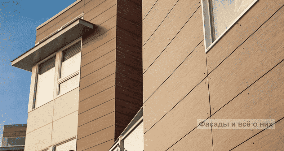Плюсы и минусы фасадных панелей